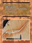 Revista N19 - SUG - Sociedad Uruguaya de Geología 2014